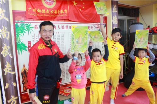 广州武术培训